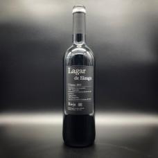 Lagar (La Rioja)